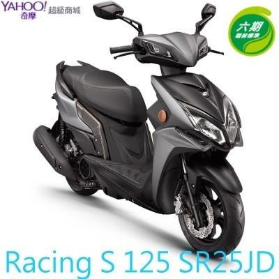 [超贈點+現折$]光陽KYMCO Racing S 125 (SR25JD) 2019年送家樂福禮卷4000元  可申請退貨物稅4000汰舊換新