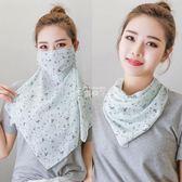 防曬口罩 防塵透氣夏季薄款遮陽全臉面罩女可清洗易呼吸 俏腳丫