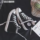 帆布鞋 新款高幫帆布女鞋春季學生百搭韓版布鞋休閒小白板鞋 繽紛創意家居