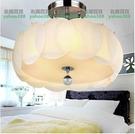 現代簡約水晶吸頂燈水晶溫馨歐式燈具客廳餐廳間燈飾 MY~燈飾570