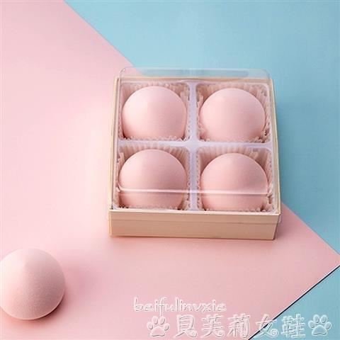 美妝蛋OUOSVAVV桃子美妝蛋四個裝女神粉撲清洗劑不吃粉撲超軟海綿彩妝蛋 雙11提前購
