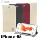 【默肯國際】Metal-Slim Apple iPhone 6S 亮皮TPU內層側翻站立皮套