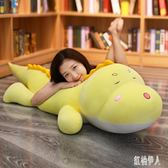 可愛恐龍毛絨玩具床上娃娃大號公仔抱枕長條枕睡覺送女孩玩偶禮物 js26566『紅袖伊人』