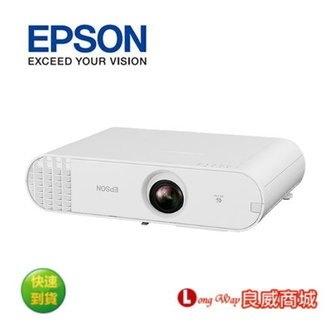 【送行動電源】上網登錄保固升級三年~ EPSON EB-U50 3700流明 WUXGA解析度 防塵投影機