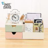 抽屜式少女桌面收納盒創意化妝品整理塑料簡約書桌辦公室文具盒 伊衫風尚