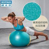 瑜伽球防爆加厚初學者普拉提球孕婦球正品核心健身球GYPA