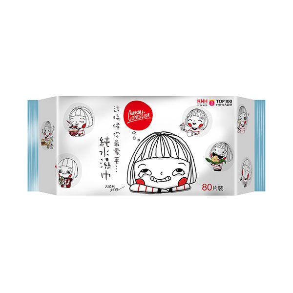 康乃馨大頭兒(飲食版) 純水濕巾80片裝(超厚)【寶雅】