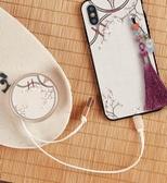 蘋果數據線iphonex充電線xr伸縮7手機8p小巧便攜6s快充加長6splus個性創意蘋果充電線 潮樓前線