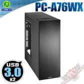 [ PC PARTY ] 聯力 LianLi PC-A76WX 透側 HPTX / ATX / Micro-ATX USB 3.0 電腦機殼 (台中、高雄)