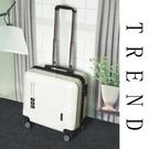 潮小型迷你行李箱女18寸登機20寸卡通輕便拉桿箱旅行密碼箱萬向輪 設計師生活 NMS