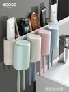 牙刷置物架免打孔壁掛全自動擠牙膏器擠壓器吸壁式衛生間套裝·享家生活馆