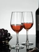 酒杯 紅酒杯套裝家用大號水晶葡萄酒醒酒器歐式玻璃酒具2個情侶高腳杯【快速出貨八折下殺】