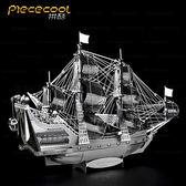 全金屬拼圖安妮女王海盜船3D立體模型創意禮物手工DIY模型拼裝