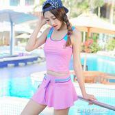 羽克泳衣女運動款韓國分體三角保泳衣顯瘦成人泡溫泉遮肚學生泳裝 溫暖享家