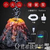 氧氣泵魚缸增氧泵靜音家用養魚龜氧氣泵水族箱增氧機小型充氧泵打氧機 爾碩數位3c