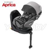 愛普力卡 Aprica Fladea grow ISOFIX All-around Safety Premium 平躺型安全座椅-雪月花