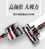 吸塵器無線家用強力大功率推桿手持立式小型充電超靜音車繩 法布蕾輕時尚igo220V