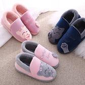 毛毛鞋-全包跟棉拖鞋韓版情侶厚底毛毛月子棉鞋