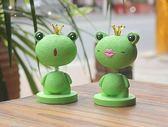 雙十二返場促銷可愛青蛙汽車搖頭公仔車載可愛卡通娃娃擺件車飾車內飾品一對