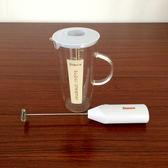 打奶器咖啡奶泡器電動牛奶發泡器自動奶泡家用玻璃攪拌杯花式咖啡WZ2557 【極致男人】TW