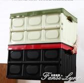 家用摺疊收納箱衣服收納盒玩具超大容量整理箱教室書箱汽車後備箱HM 聖誕節全館免運
