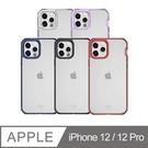 【愛瘋潮】 ITSKINS iPhone 12 / 12 Pro HYBRID CLEAR防摔保護殼