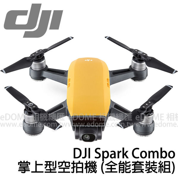DJI 大疆 曉 Spark Combo 全能套裝組 黃色 向陽黃 掌上型空拍機 (6期0利率 免運 公司貨)航拍器 無人機