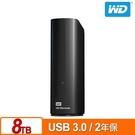 全新 WD Elements Desktop 8TB 3.5吋外接硬碟(SESN)