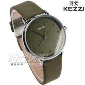 KEZZI珂紫 浮雕數字簡單時尚皮革手錶 男錶 中性錶 女錶 防水手錶 綠 KE1854綠