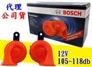 新包裝 台灣代理公司 正廠 BOSCH ...
