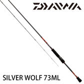 漁拓釣具 DAIWA  SILVER WOLF 73ML (黑鯛路亞竿)