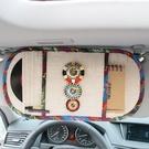 民族風汽車用品cd夾車載CD包多功能