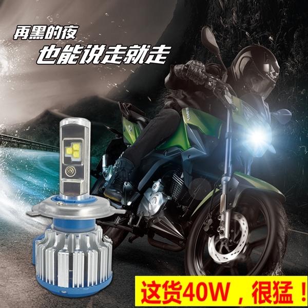 石欄電動車燈摩托車超亮強光雙爪三爪犀利眼改裝遠近光LED大燈泡 英雄聯盟