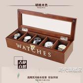 手錶盒木質手錶飾品收納盒手鐲手鐲文玩收藏盒包絨手錶盒