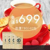 一手私藏世界紅茶│【$699免運】夏卡爾紅茶(10入x2)+阿薩姆紅茶(10入x2) 郵寄免運