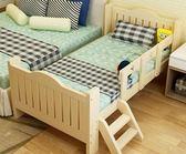 實木兒童床帶 男孩女孩公主床小孩床嬰兒加寬床拼接大床單人床YYP   蜜拉貝爾