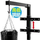 BOXING拳擊懸掛固定支架(吊掛沙袋架子.壁掛牆體拳擊架.沙包架沙包掛架.懸吊鐵架.可調節吊架