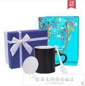 抖音創意潮流diy定制情侶陶瓷馬克變色加熱水杯子可印照片帶蓋勺『韓女王』