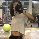 健身罩衫運動T恤女夏季透氣速干上衣瑜伽輕薄寬鬆肚臍短袖斜網眼
