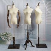 服裝模特女半身立體裁剪女人體模型立裁人臺裁剪可插針igo 俏女孩