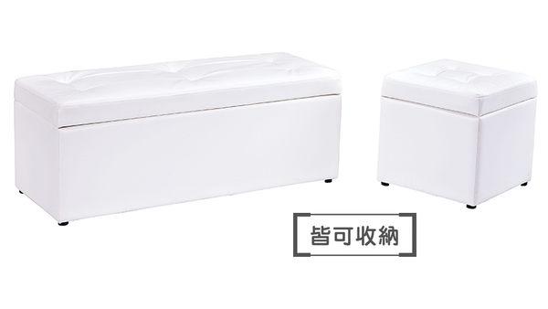 【森可家居】小不點置物百寶箱(小)(白色) 7JX159-12 收納