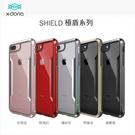 【限時免運優惠】【x-doria刀鋒極盾】iPhone 6/6s/7/8 plus (5.5吋) 鋁合金防摔手機殼