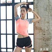 中大尺碼瑜伽服短袖健身夜跑步服運動服套裝速干衣 zm4240『男人範』