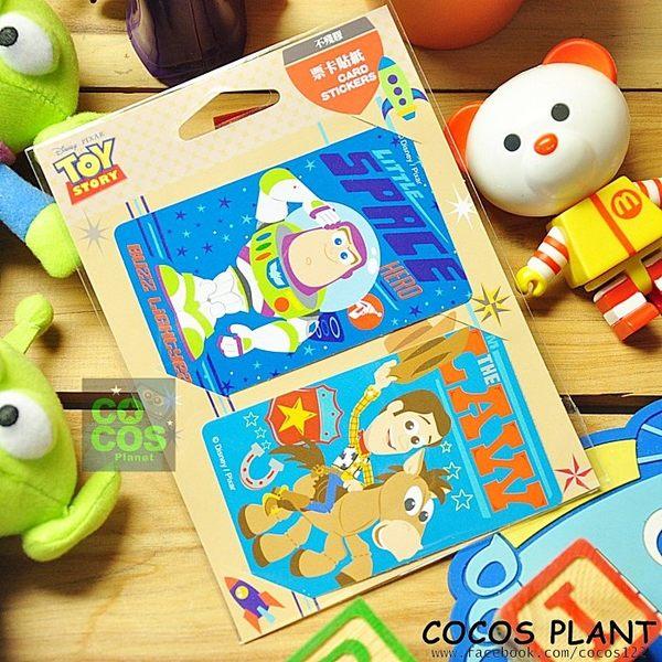 迪士尼悠遊卡貼票卡貼紙 玩具總動員 巴斯光年 胡迪 紅心 悠遊卡貼票卡貼紙 COCOS DS025