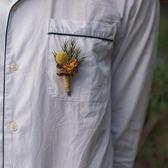 復古手工干花胸針文藝徽章領扣袖扣長 衣普菈