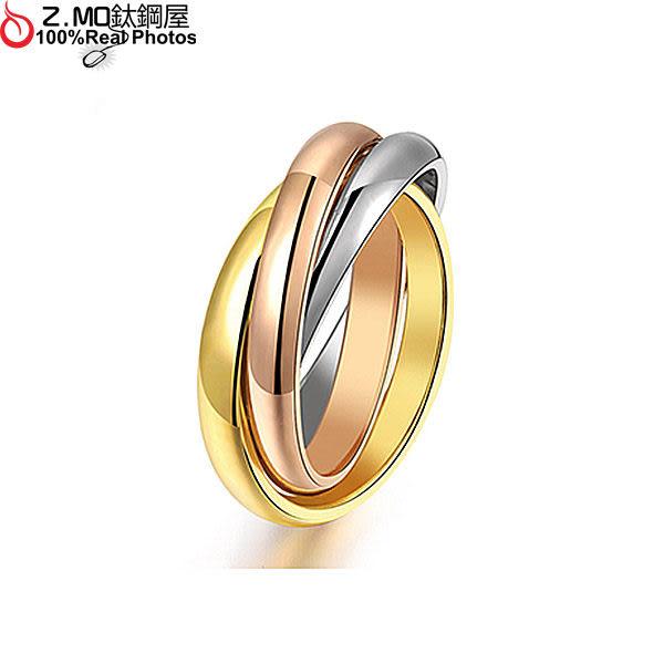 [Z-MO鈦鋼屋]三圈設計鈦鋼戒指/優雅獨特/韓版系列/時尚加分單件價【BKS423】