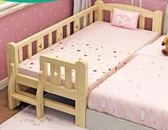 兒童床帶 男孩女孩公主單人床實木小邊床嬰兒加寬床拼接床大床YYP   蜜拉貝爾