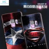 三星 S9 Plus 手機殼 3D立體彩繪 浮雕英倫風 卡通 TPU軟殼 超薄 保護殼 手機套 防摔軟殼 S9 S9+