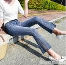 微喇叭九分牛仔褲女2020新款開叉彈力修身顯瘦高腰韓版潮闊腿長褲 印象家品