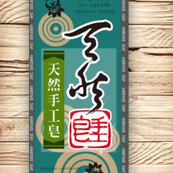 【香草工房】禮盒腰帶~經典圖騰-琉璃綠